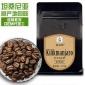 可贴牌批发227g精选坦桑尼亚语儿泉茶业豆优质阿拉比卡豆新鲜烘焙可现磨